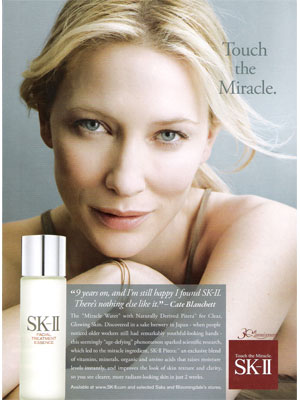 Cate Blanchett SK-II Facial Treatment celebrity endorsements