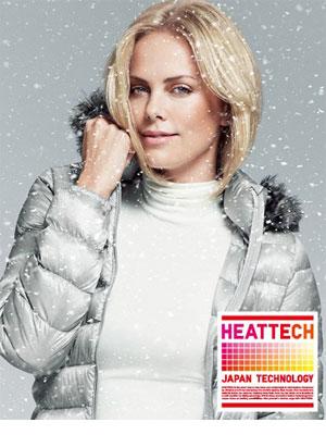 Charlize Theron HeatTech