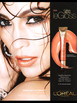 Jennifer lopez singer actress celebrity endorsements celebrity jennifer lopez loreal le gloss celebrity endorsements altavistaventures Choice Image